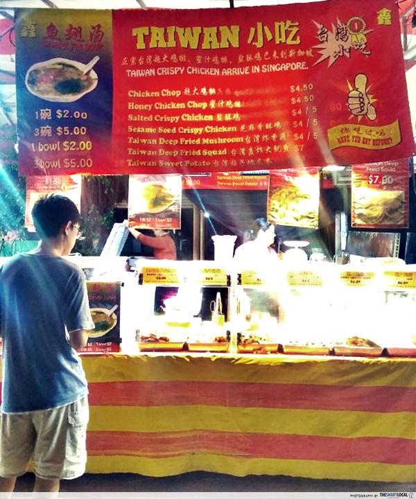 Yishun Chinese New Year bazaar 2020