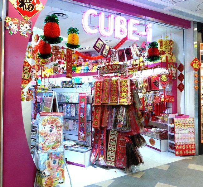 CUBE-i