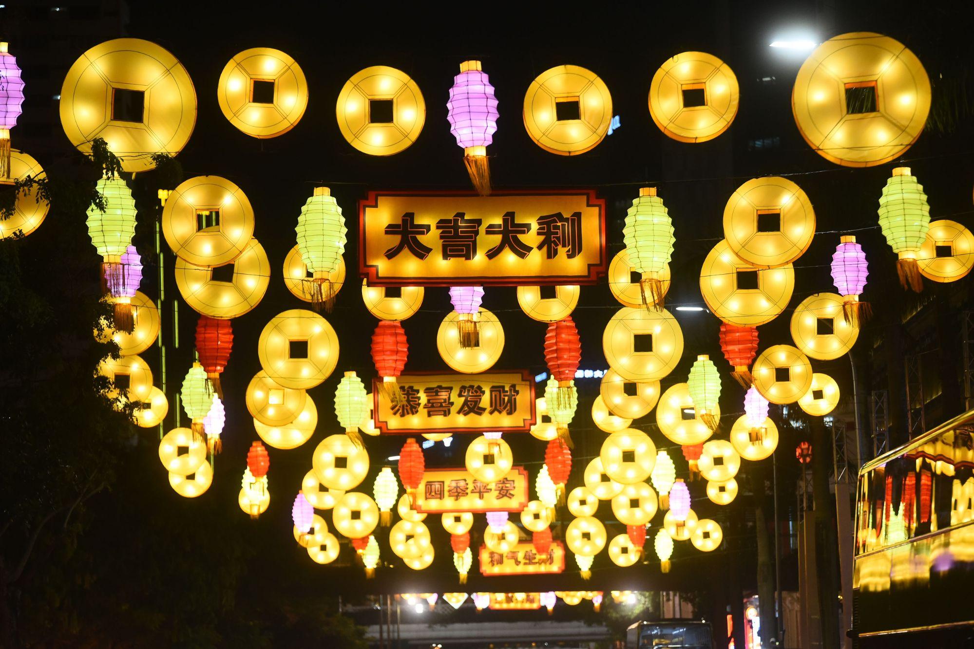 Khu phố Tàu CNY sáng 2020