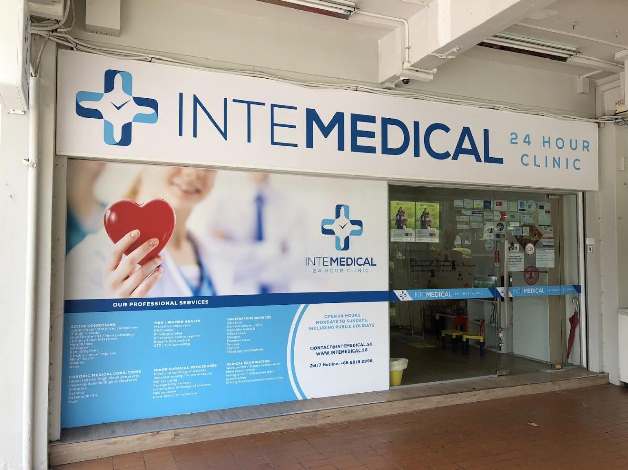 Intemedical (Ang Mo Kio)