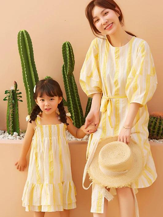 Mon Bébé twinning outfits