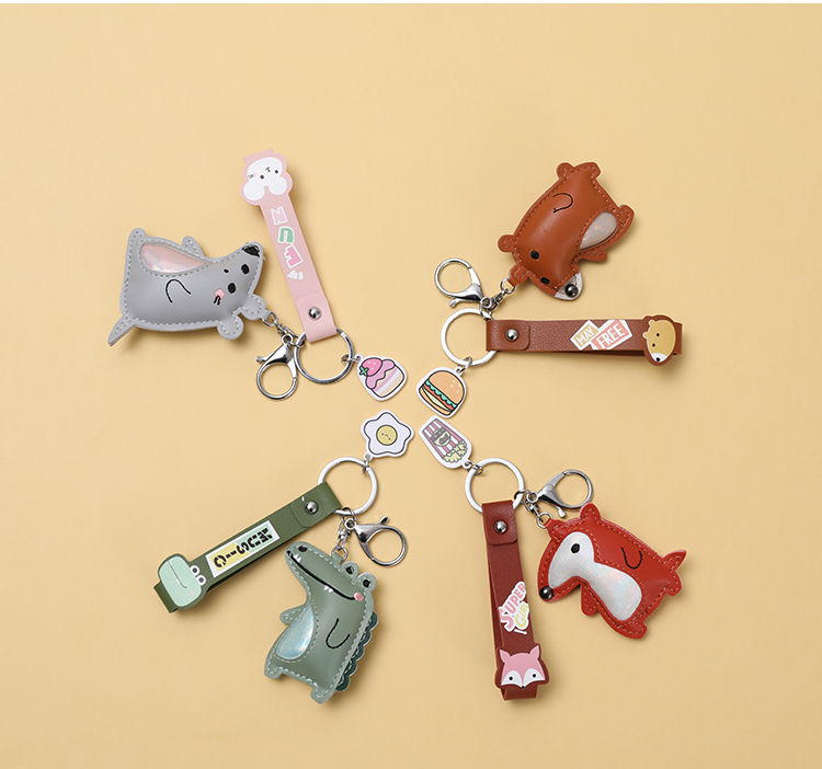Puffy animal keychain Taobao