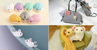 Mouse-themed items Taobao year of the rat