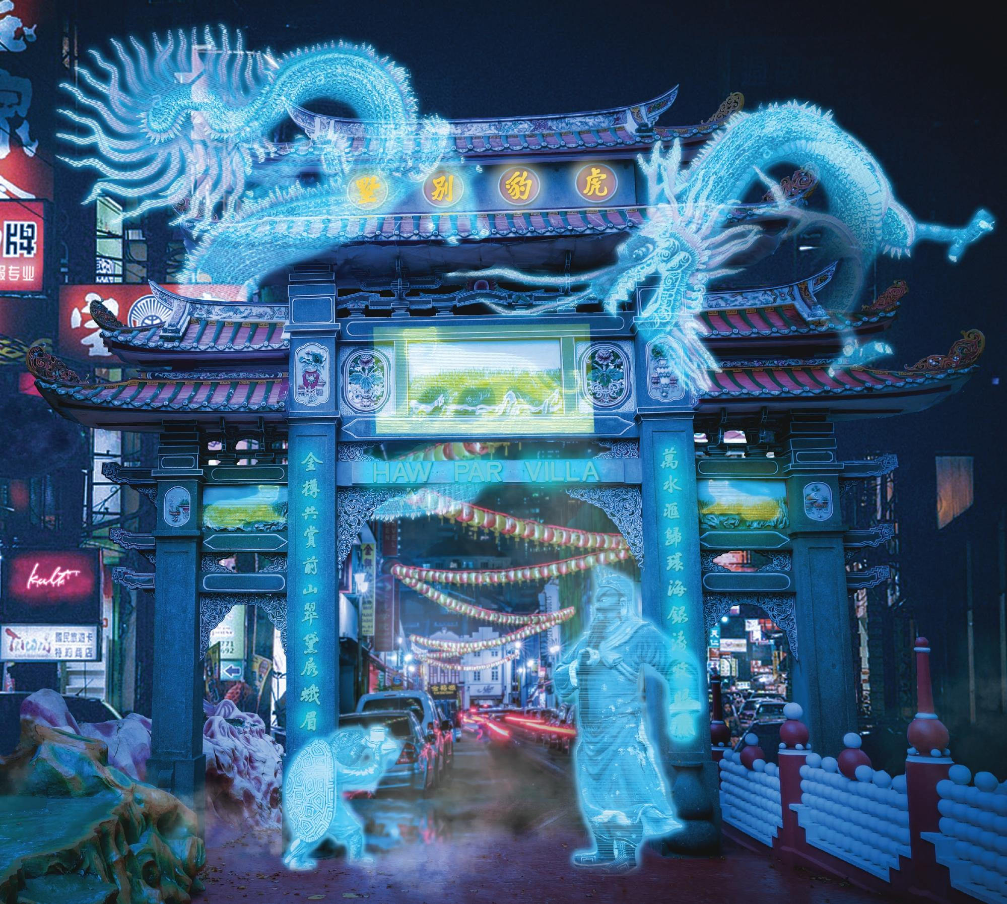 SCCC RE.MIX 2020 Haw Par Villa