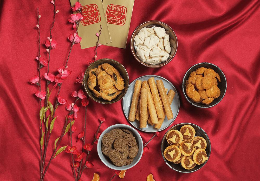 Sinpopo Chinese New Year Snacks 2020 Singapore