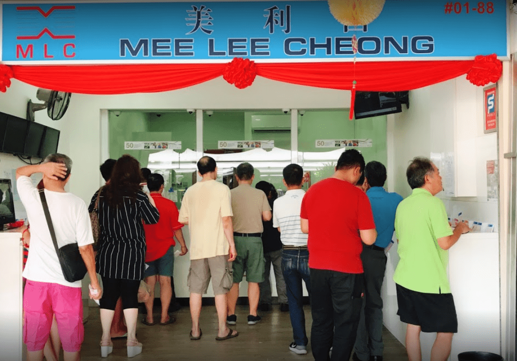 Mee Lee Cheong Pte Ltd