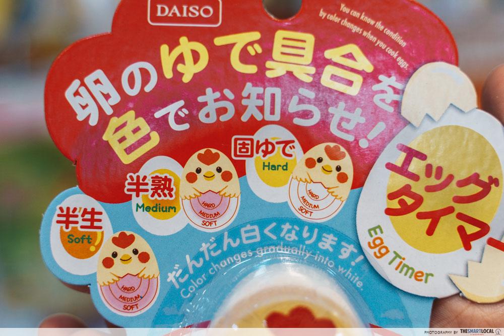 Egg timer Daiso Singapore