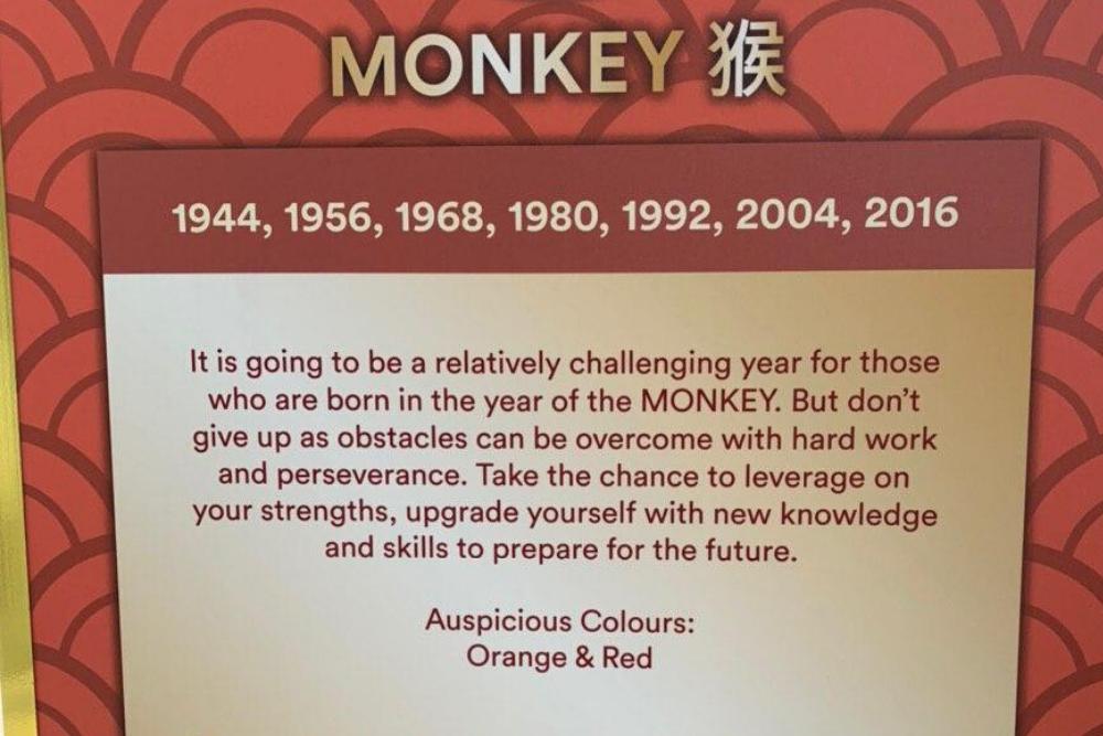 cny zodiac monkey