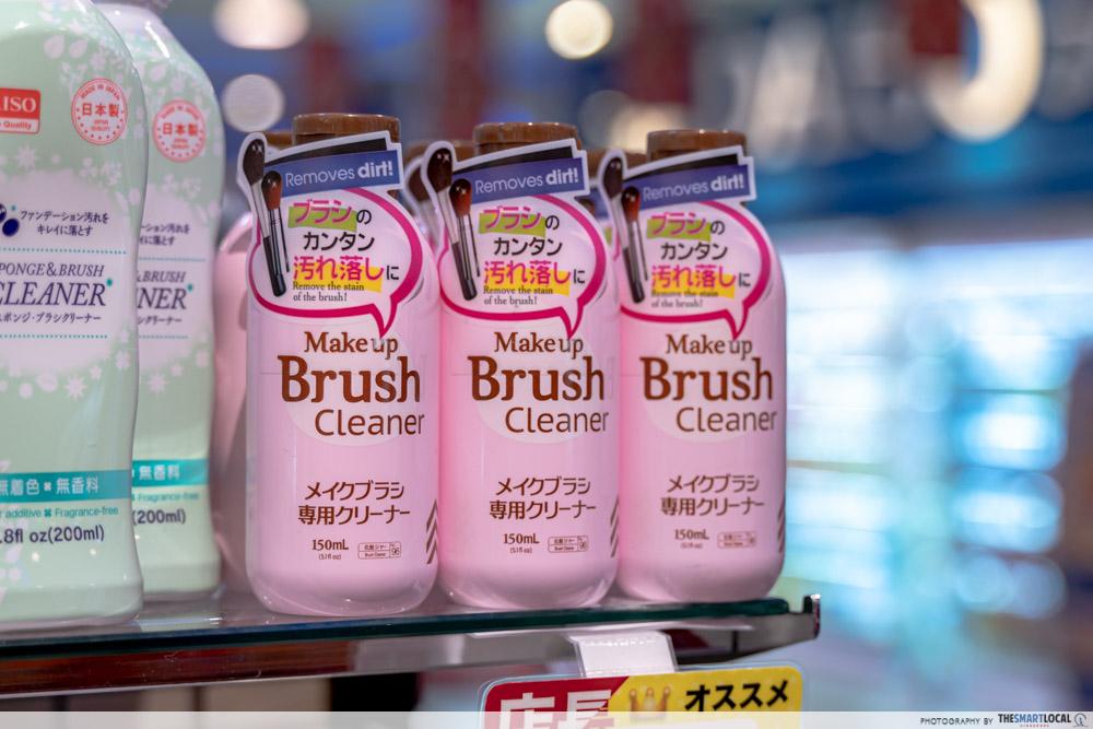 Makeup brush cleaner Daiso Singapore