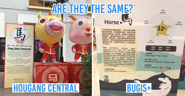 chinese zodiac singapore