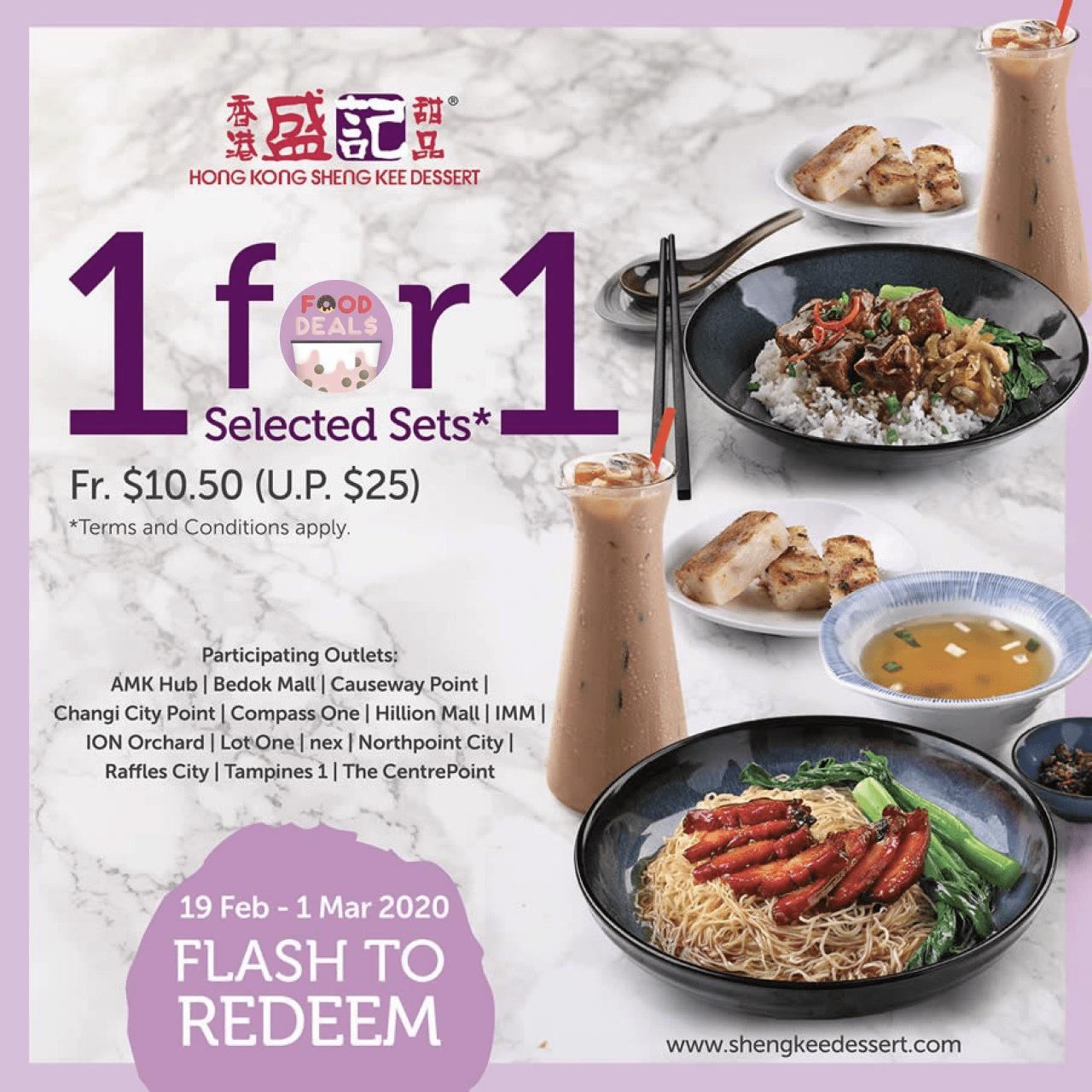 Hong Kong Sheng Kee Dessert 1-for-1 deals