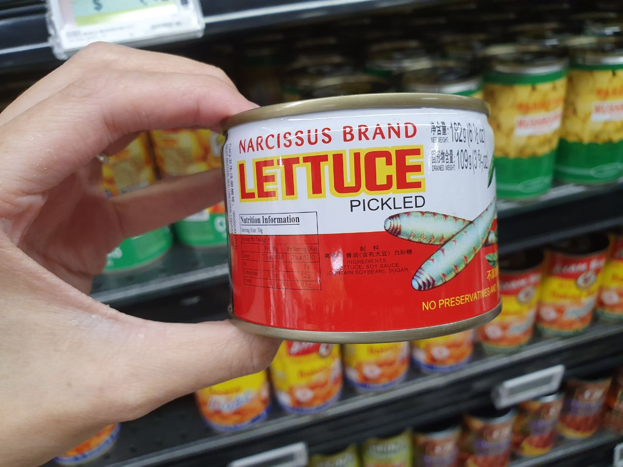 Canned food - pickled lettuce