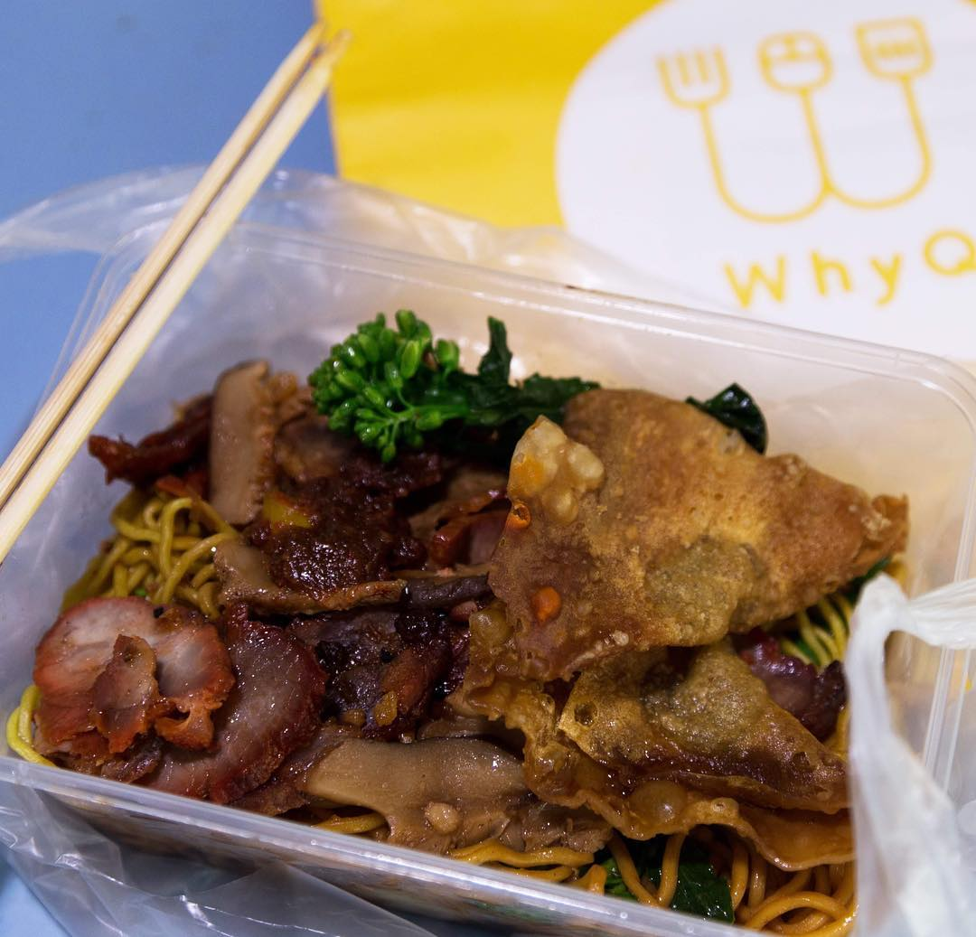 WhyQ Food Delivery