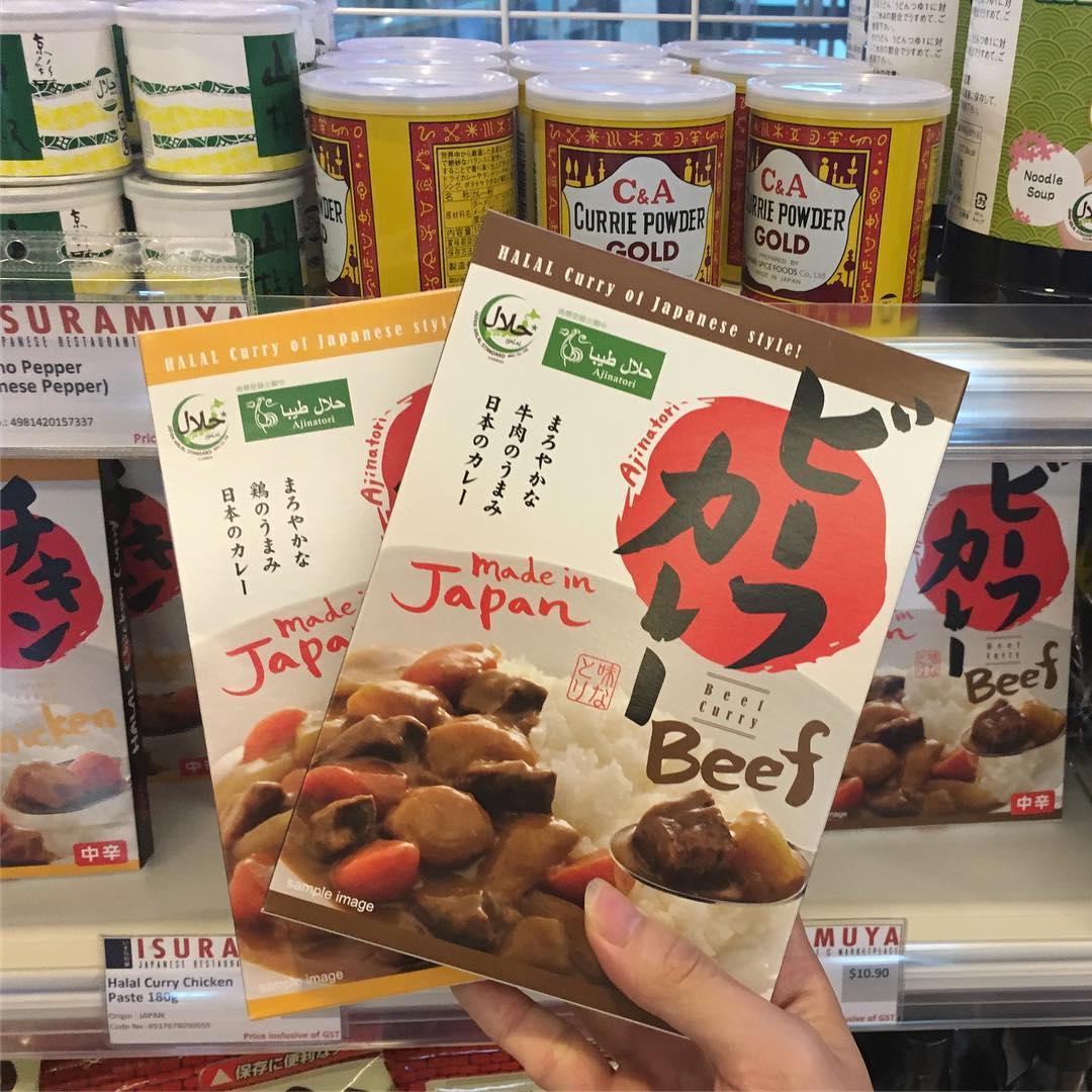 Japanese Supermarket: Isuramuya