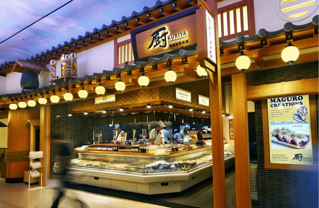 Japanese Supermarket: Kuriya