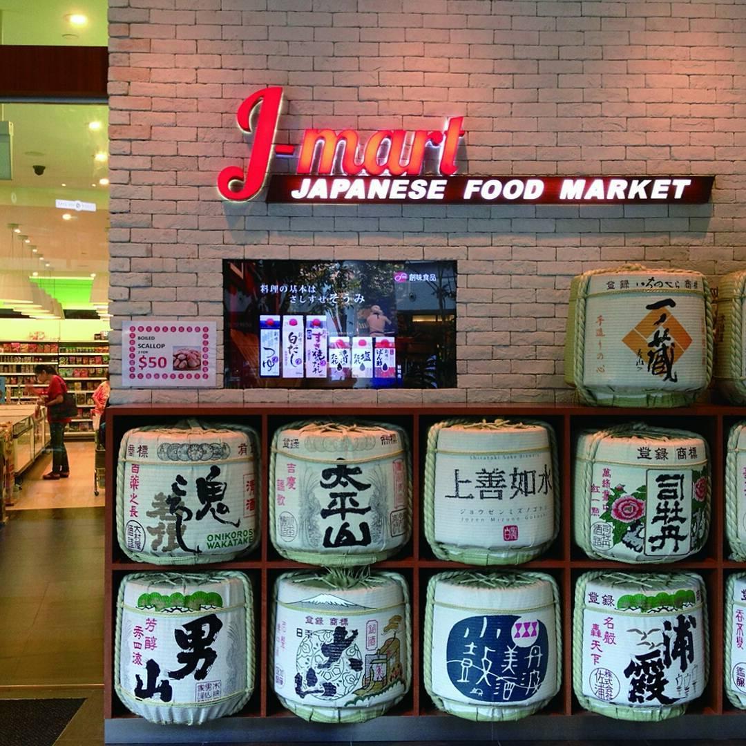 Japanese Supermarket: JMart