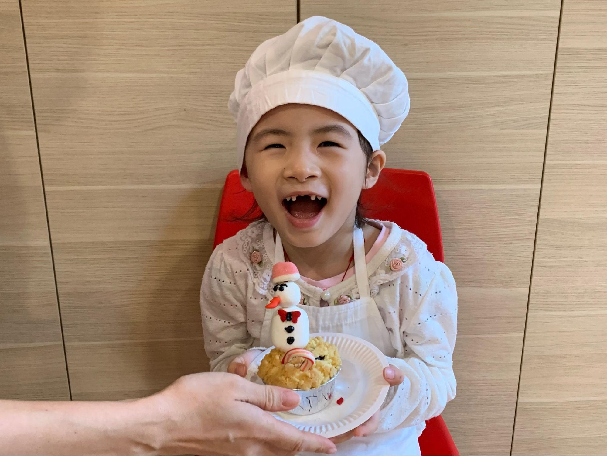 SAFRA kids' baking classes