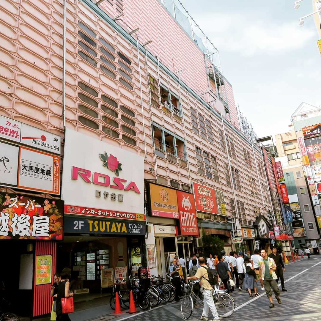 Ikebukuro arcade