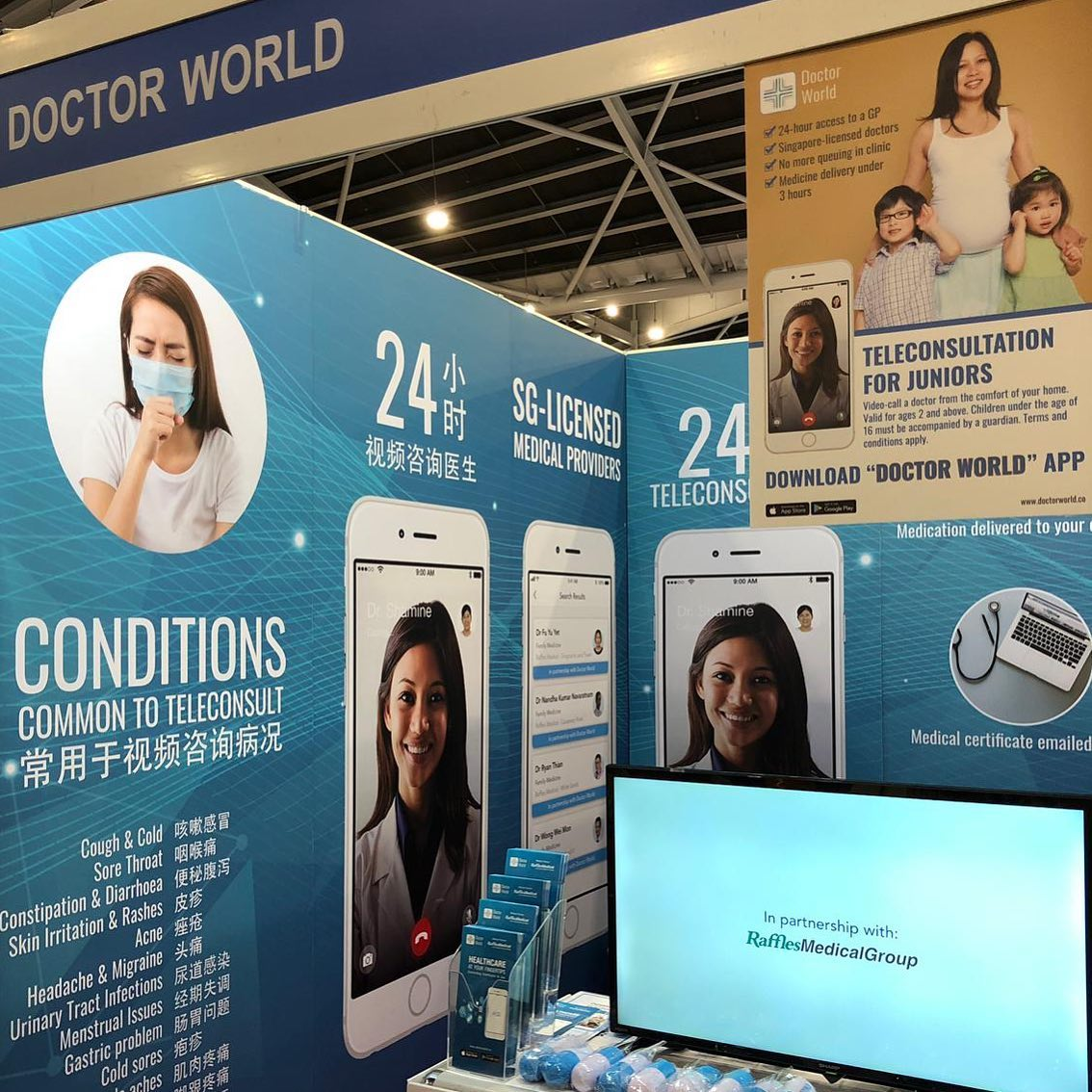 doctor world telemedicine
