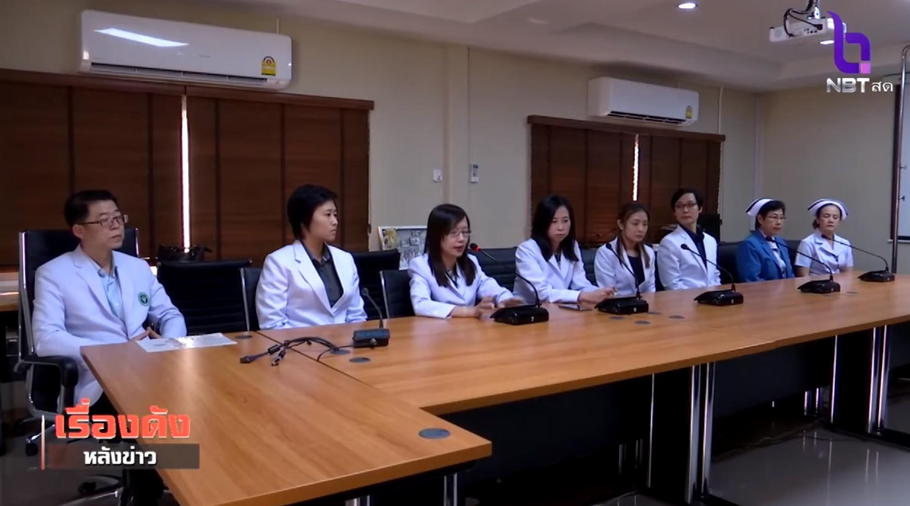 thai doctors