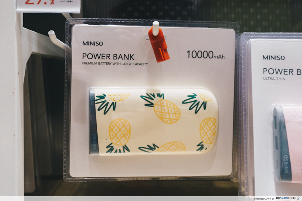 Miniso Singapore portable charger