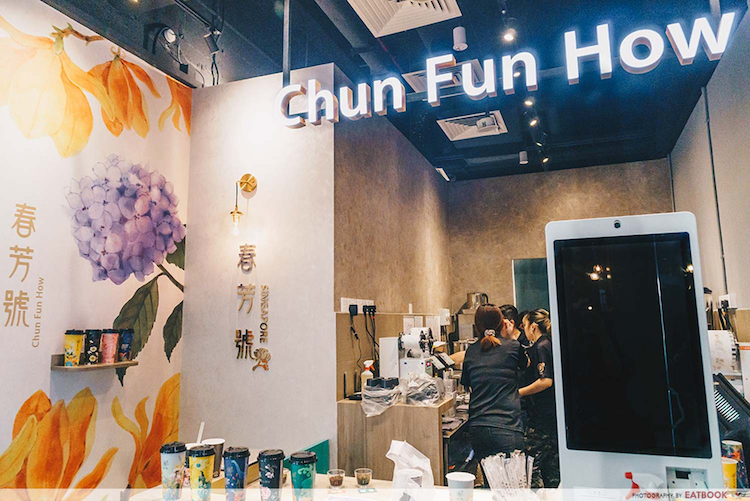 New cafe - Chun Fun How
