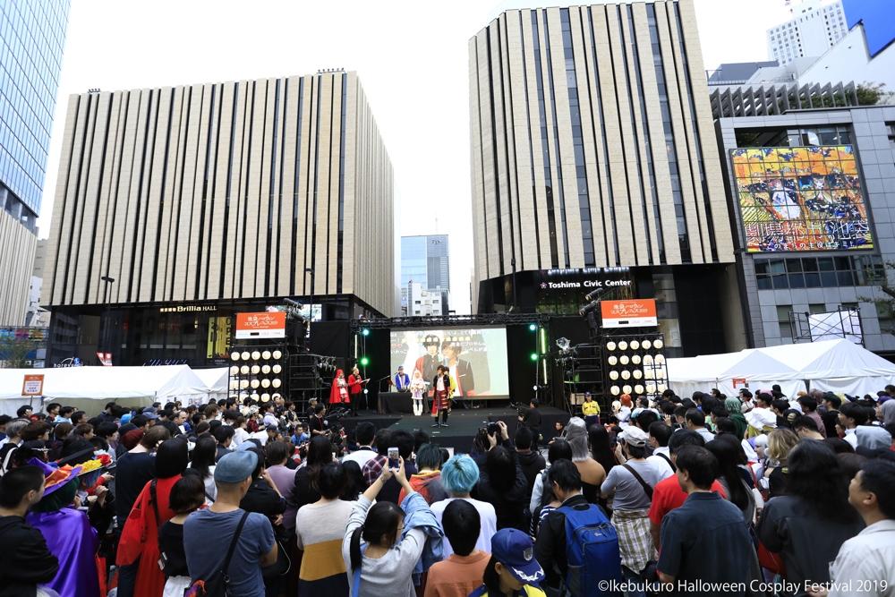 Ikebukuro - Cosplay Festival
