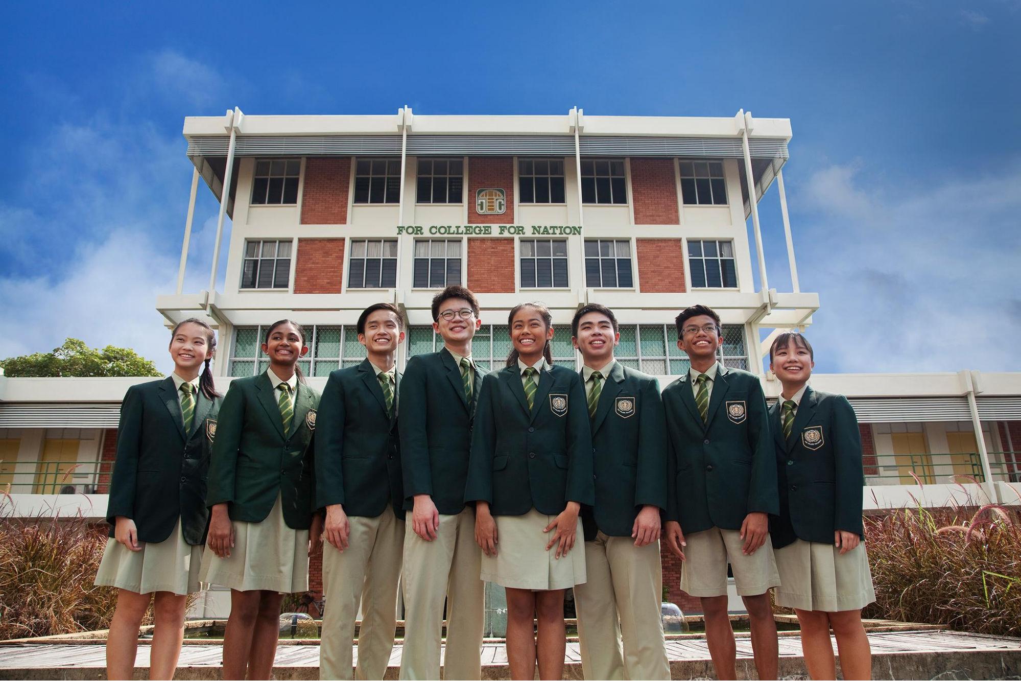 Temasek Junior College