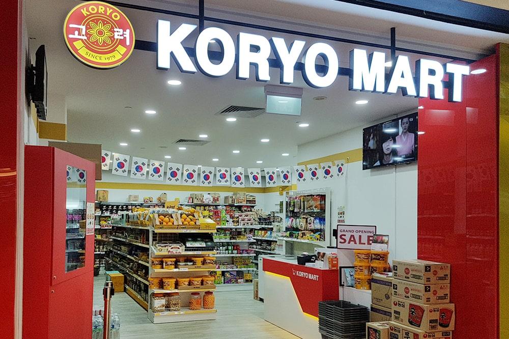 koryo mart korean supermarket