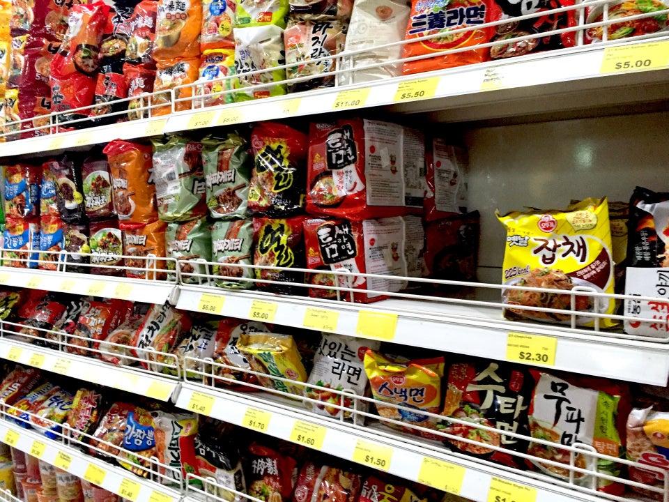 korean ramen korean supermarket