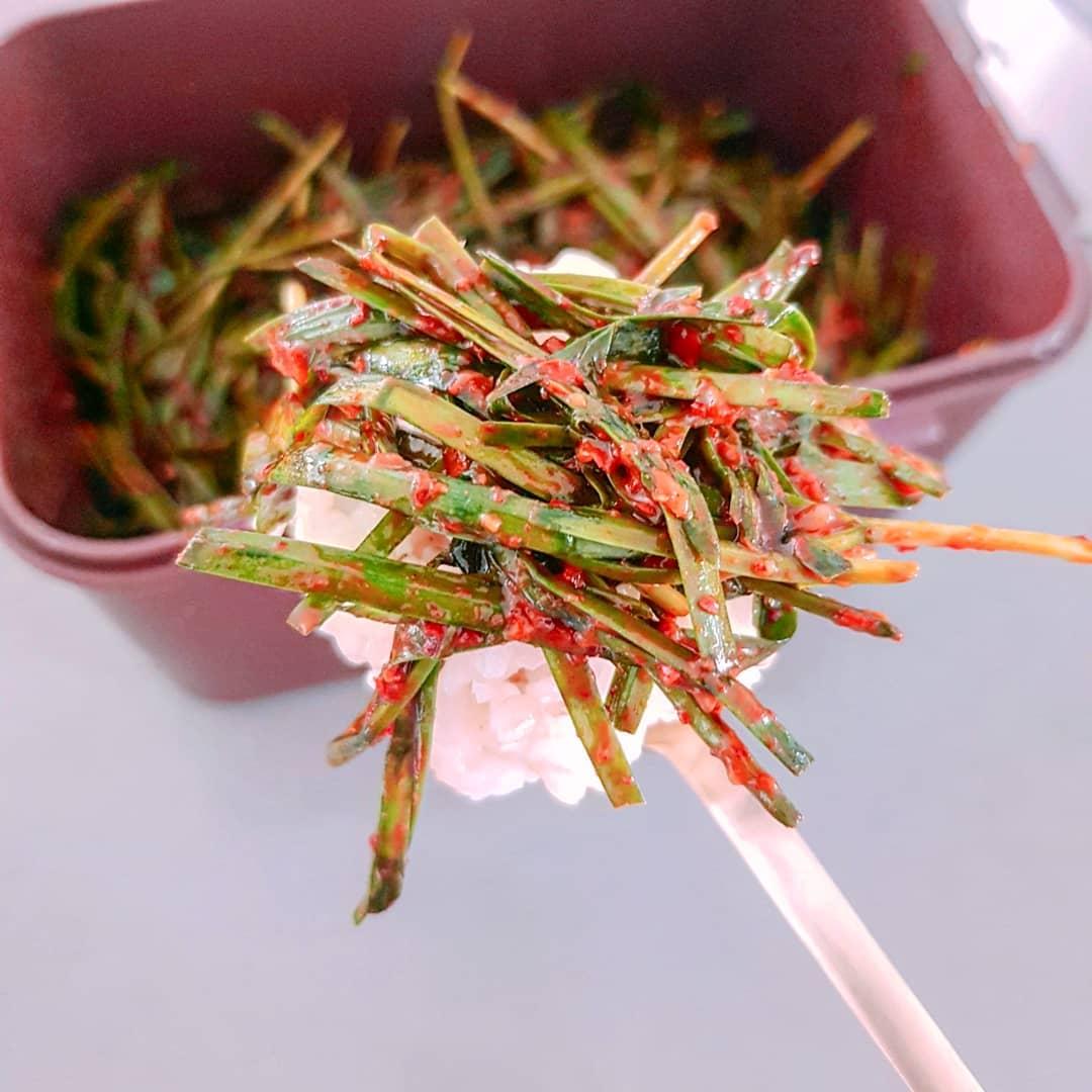 chive kimchi korean supermarket