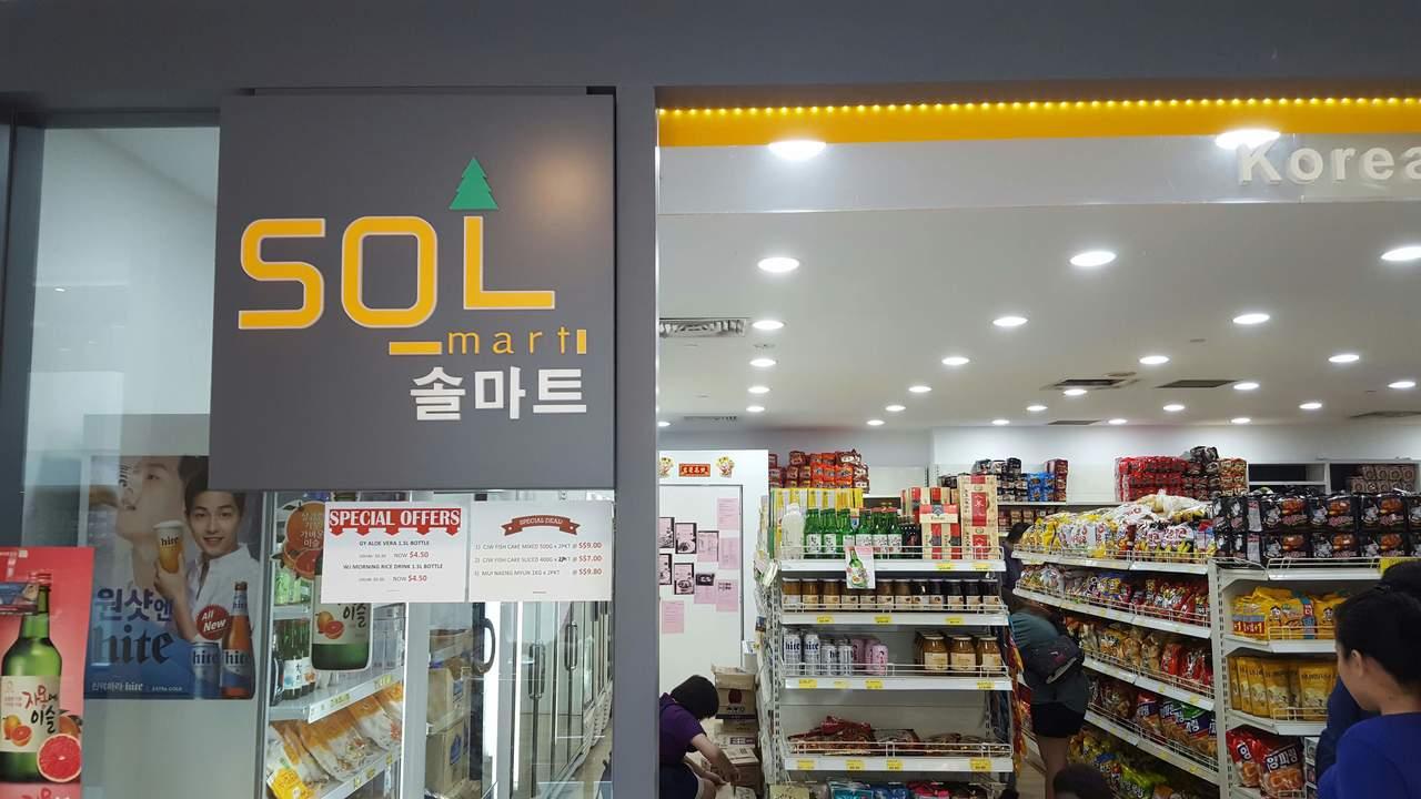 sol mart korean supermarket