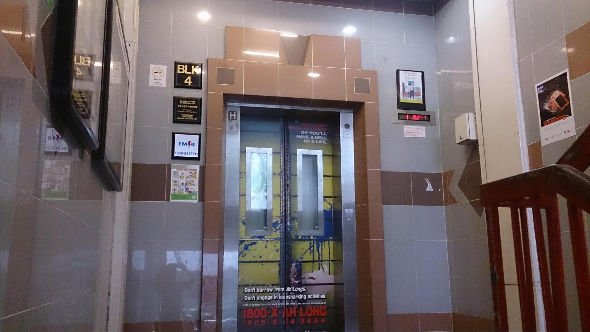 HDB lift