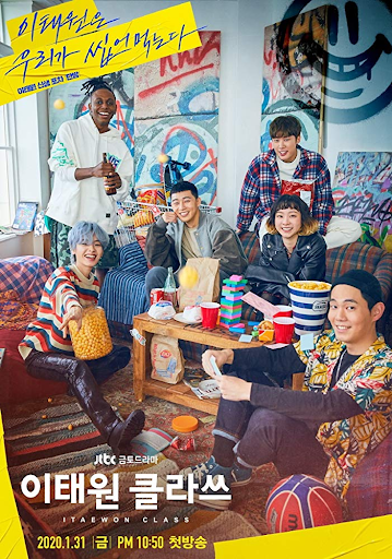Itaewon Class korean drama