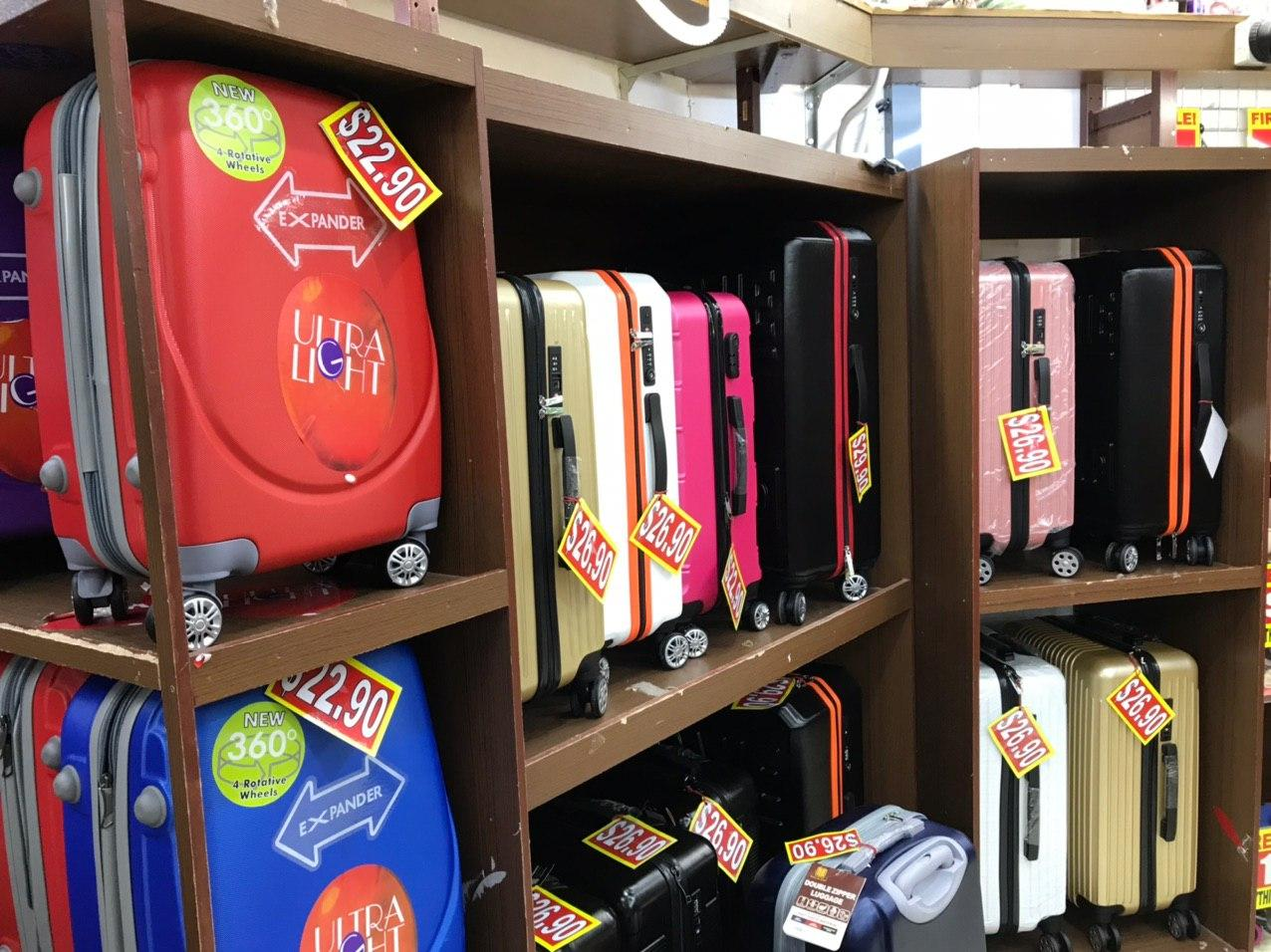 Luggage options at the Value Dollar store.