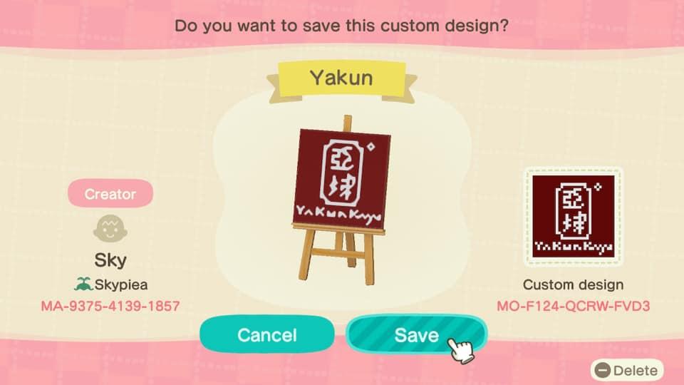 Ya Kun Kaya Toast Free Custom Poster