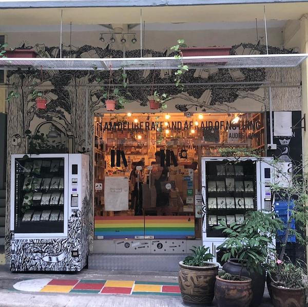 BooksActually - bookshop in Singapore