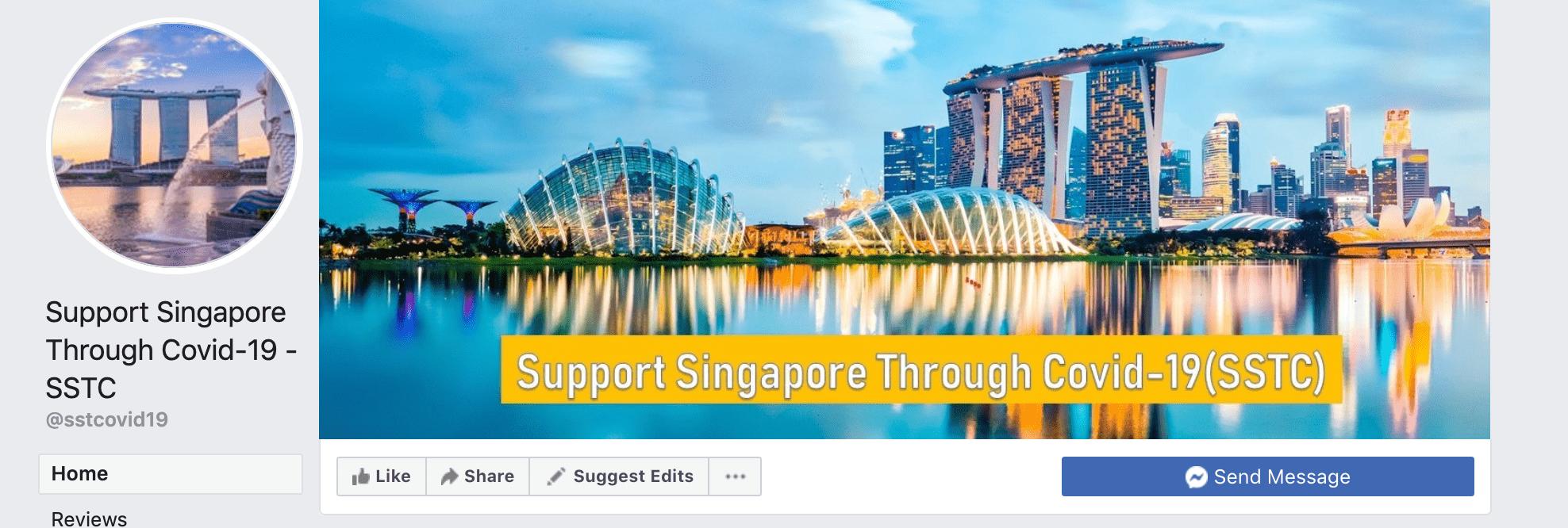 SSTC FB Page