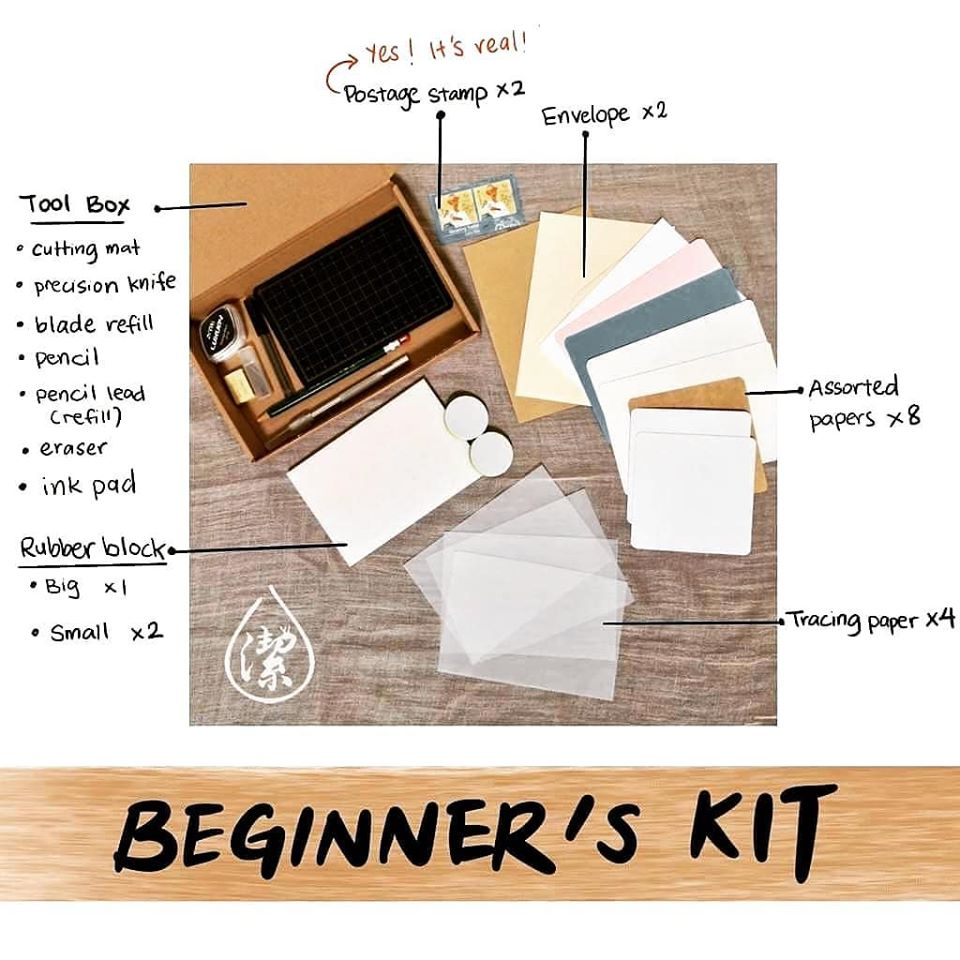 Psalmscalling rubber stamps beginner's kit