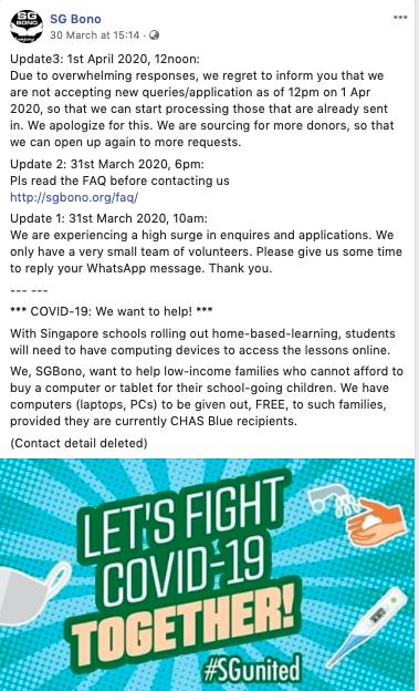 Singapore Bono Volunteer Group