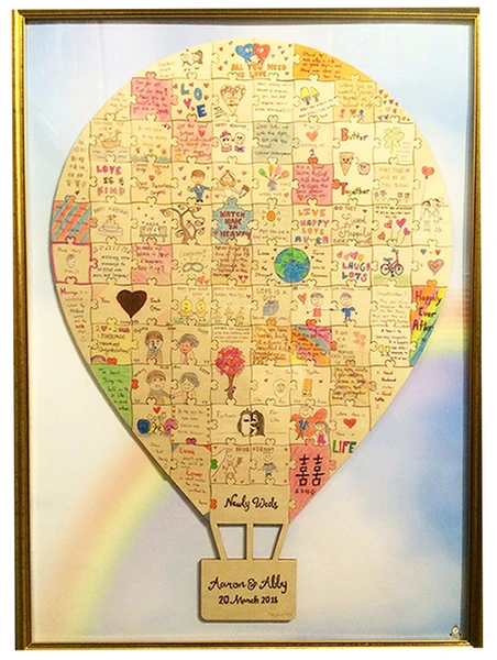 guestbook puzzle