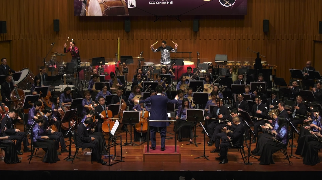 The Singapore Chinese Orchestra will be making its past performances available during the COVID-19 period.