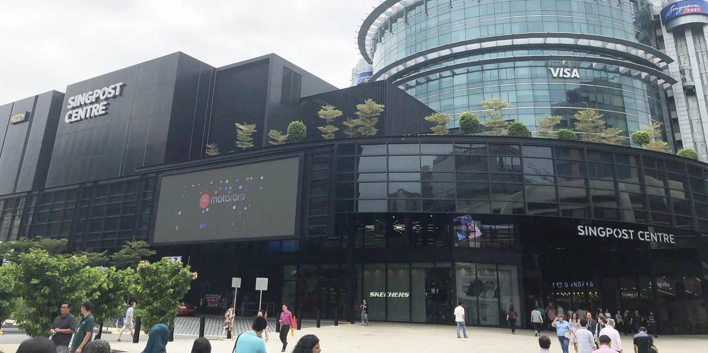 singpost centre mall