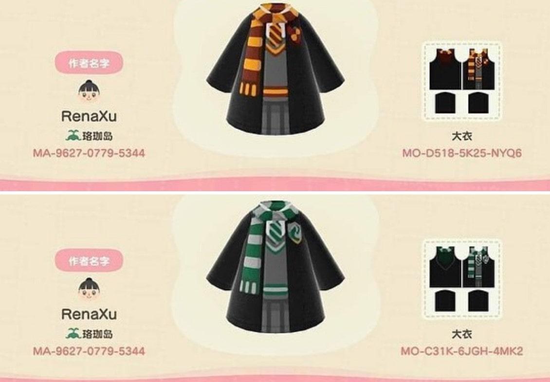harry potter uniforms