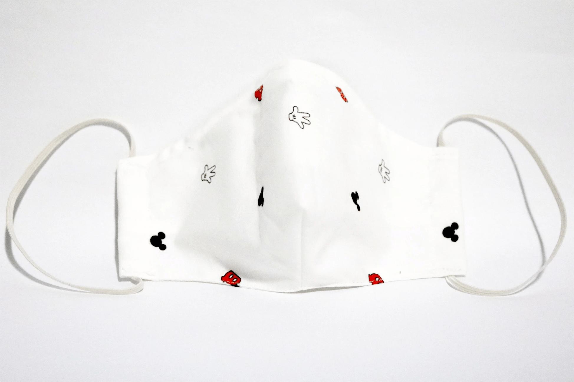 Kids Masks - CYC tailors