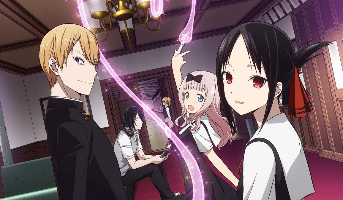 Kaguya-sama is an anime series about school life.