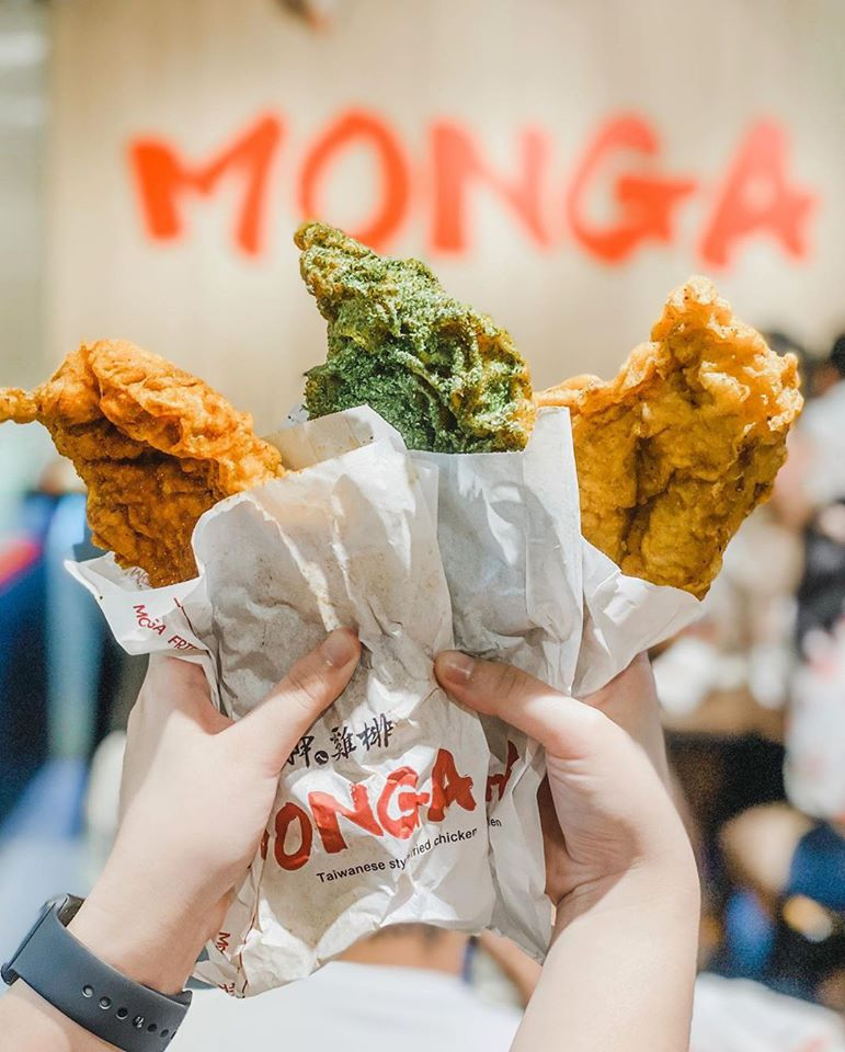 monga - deals for may 2020