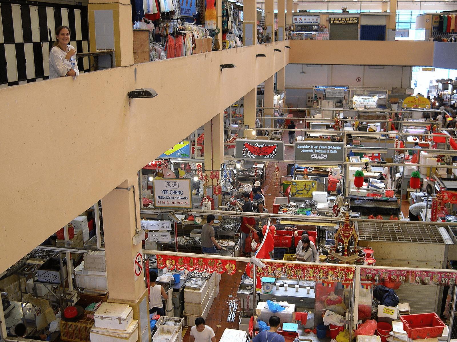 Tekka Centre