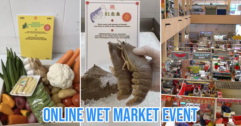 tekka online market
