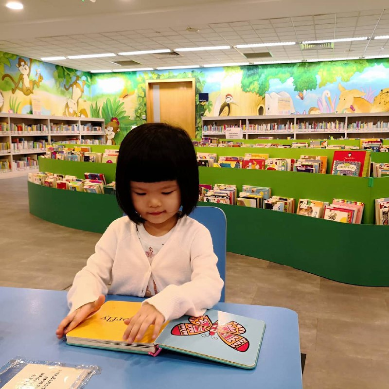 Woodlands Regional Library nearby will be great for children.